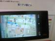 GPS12